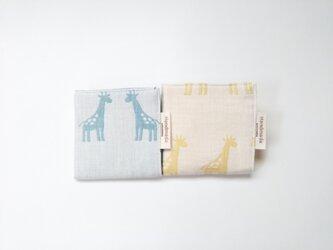 ハンカチ  キリン  約18cm角  2色組  ②の画像