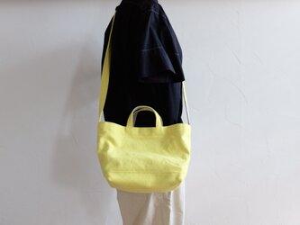 pochette (bio wash) レモンの画像