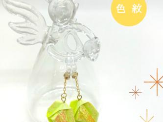 【送料無料】イヤリング 夏 揺れる 普段使い ハンドメイド 日本伝統 折り紙使用 撥水仕上 職人技 プレゼント  黄色【色紋】の画像