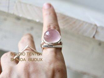 朝露のrose pink ringの画像