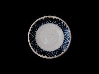 豆皿 9の画像