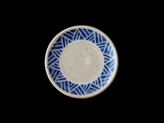 豆皿 12の画像