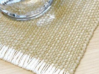 よもぎ染め手織りコースターの画像