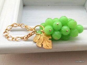 葡萄のバッグチャーム(リーフマンテル/ライトグリーン)の画像
