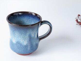 :無名異焼のマグカップ:ブルーの画像
