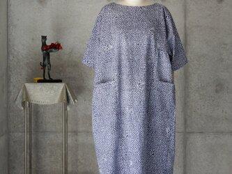 着物リメイク お家ワンピース/フリーサイズ 抽象模様の画像