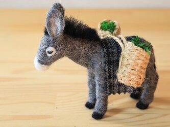 羊毛フェルト ロバ(一体のみ)の画像