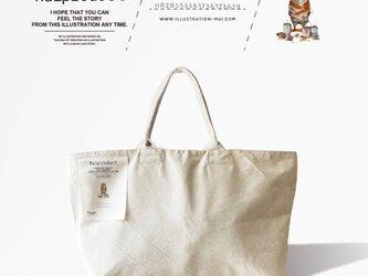 「トラになりたいネコ」 ロゴ ジップ トートバッグ ナチュラル(L)【ネーム入れ無料】の画像