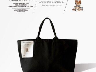 「トラになりたいネコ」 ロゴ ジップ トートバッグ ブラック(L)【ネーム入れ無料】の画像
