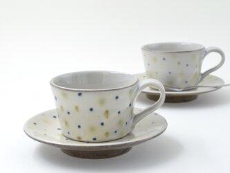 三彩水玉柄のカップ&ソーサーの画像