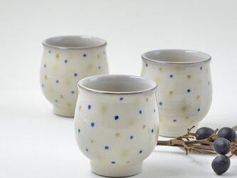 三彩水玉柄の湯呑の画像