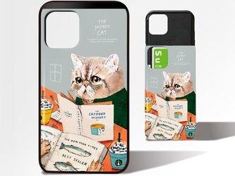 「ネコ見知りのネコ」ICカード収納付きiPhoneケースの画像