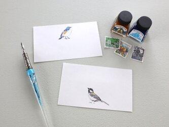 一筆箋 小鳥の画像