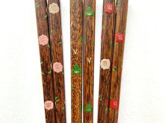 【数量限定1セット】摺り漆の箸3膳セット〈漆絵・椿(桃),椿(赤),松〉の画像