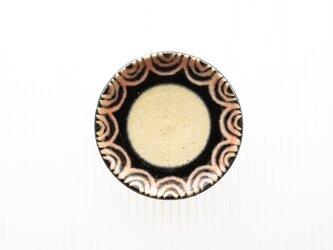豆皿 29の画像