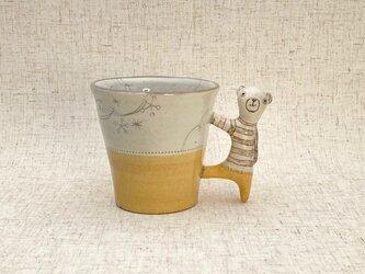 動物マグカップ・白くま 10-8の画像
