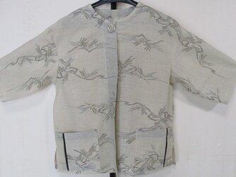 5774 麻の着物で作ったジャケット #送料無料の画像