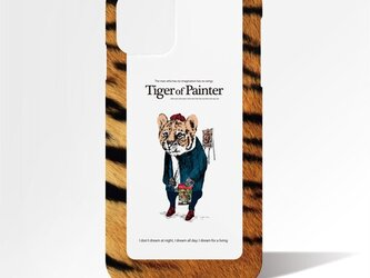Originalスマホケース「Tiger of Painter」の画像