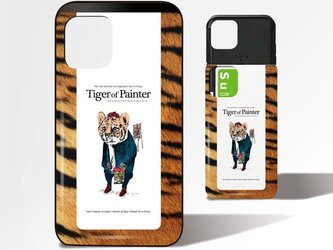 「Tiger of Painter」ICカード収納付きiPhoneケースの画像