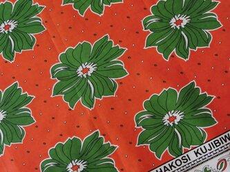 カンガ ルージュオレンジ × グリーン / アフリカ布 / アフリカンプリントの画像