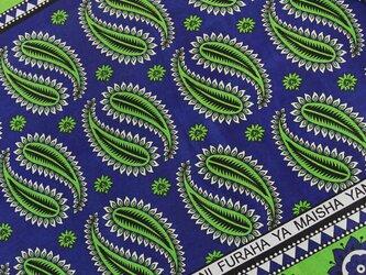 カンガ オリエンタルブルー × グリーン ペイズリー / アフリカ布 / アフリカンプリントの画像