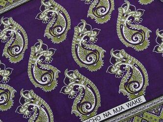 カンガ パンジー × ペール・ゴールデンロッド / アフリカ布 / アフリカンプリントの画像