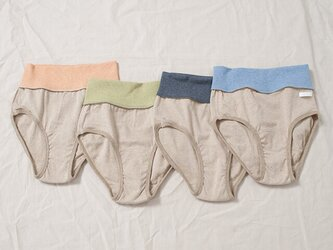 グリーン×ブラウン綿 はらまきショーツ(カラー:ライム)の画像
