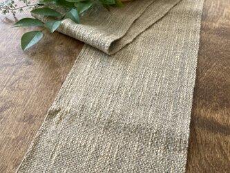 フキの葉染め手織りテーブルランナー 〜緑を感じる灰汁色と淡くて渋い砥粉色〜の画像