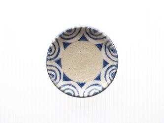 豆皿 36の画像