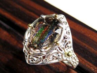 レインボースキャポライト リング * Scapolite Ringの画像