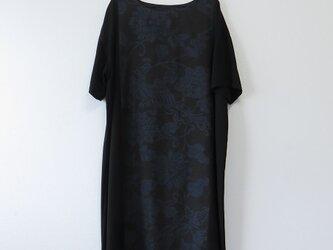 *アンティーク着物*花鳥模様泥大島紬のワンピース(ゆったりサイズ・5マルキ)の画像