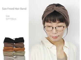 サイズ調整できるクロスのヘアバンド~Size Freed Cross Hairband(Cotton)~の画像