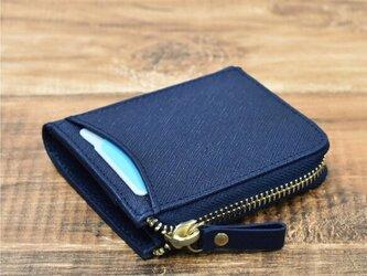 傷がつかない革 サフィアーノレザー コインケース ミニ財布 カード収納4枚 ネイビー 本革 HAK040の画像