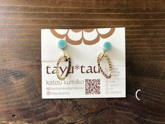 tayu*tau | 2wayイヤリング トルコ Cの画像