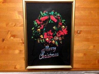 多色切り絵「クリスマスリース」②の画像