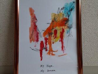 Hopeの画像