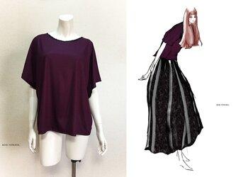 【1点もの・デザイン画付き】テレコニットゆったり着物袖トップス(KOJI TOYODA)の画像
