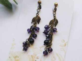 たわわに実った紫色木の実のアンティーク風イヤリング・ピアスの画像