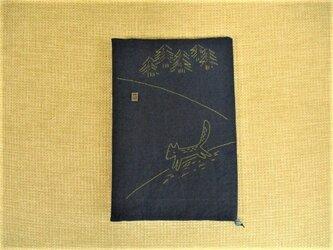 キツネ刺繍のノートカバー(B5サイズ専用)の画像