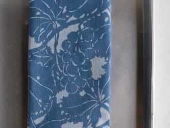 藍染め 手ぬぐい「ぶどう」の画像