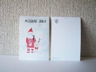 Xmas サンタのカードの画像