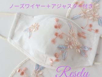 Mサイズ【8サイズ対応可】向夏 クリーム 布マスク レース刺繍 有料フィルターポケットの画像