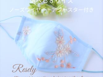 Mサイズ【8サイズ対応可】向夏 青 布マスク レース刺繡 有料フィルターポケットの画像