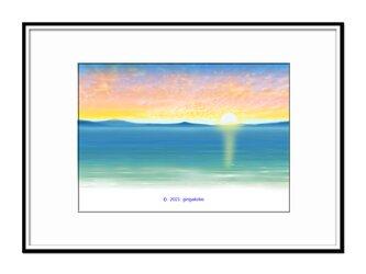 「ココロ目覚めて、朝来たりし」 朝日 海 ほっこり癒しのイラストA4サイズポスター No.795の画像