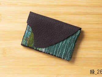 裂織エゾシカ革付き名刺入れ 緑_268の画像