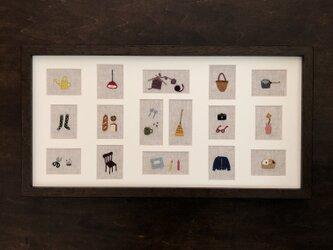 40㎝×20㎝暮らしシリーズ手刺繍額縁セットの画像