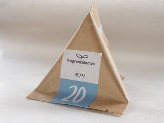 fragrancelemon【 △20ポプリ3個1パック】の画像