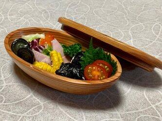 楕円型ダイエットスリム弁当箱 吉野杉 サラダボウルがお弁当箱に!の画像