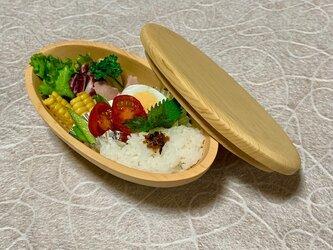 楕円型ダイエットスリム弁当箱 木曽檜 サラダボウルがお弁当箱に!の画像