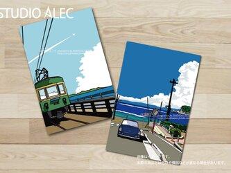 湘南イラスト ポストカード 2枚セット(C)の画像